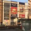 文教堂書店溝ノ口本店が1週間の改装期間を経て本日再開店2019
