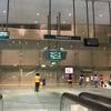 シンガポール旅行記8  悲しみのシルバークリスラウンジ&復路 ANA ビジネスクラス 搭乗記