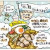 【しごと】月刊ローチケHMV6/15号