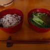 2017年4月10日(月)朝食