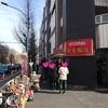 THE 街の中華屋さん 紫金飯店