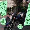 【ラジオ】鈴木S茶の泥ラジ膣inマンサイ 第X回
