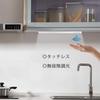 台所のライトを非接触、手をかざすだけでつけられる ledバーライト30cm キッチンライト5V照明器具