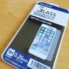 【iPhone7】強化ガラスが100円で買えるようなので買ってみた
