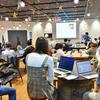 イベントレポート: Cybozu UXCafe「チームで取り組む!サイボウズのアクセシビリティ」