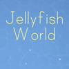 【ポイ活・クラゲ育成ゲーム】クラゲの大きさ1400mm達成に挑戦!くらげはエサ食べるの?