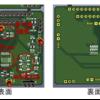 【ESP32, ATMEGA382】swarm robotics勉強用基板を作成したよ :)【2/31記事目】