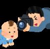 容量の少ないスマホに子供の写真が増え続けても大丈夫!Googleフォトが超便利!注意点も