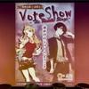 即興舞台劇×リアル謎解きゲーム『VoteShow -The Riddle Stage-』にソロで参加