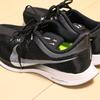 ペガサスのよさを残さした。ペガサスターボ|Nike