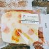 セブンイレブン「フォカッチャ(明太マヨネーズ)」を食べてみましたよ♪