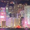 【香港旅行記】 香港の夜景① チムサーチョイ・プロムナードからの夜景