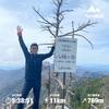 大峰山(八経ヶ岳)登山