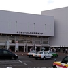 田村ゆかり LOVE ♡ LIVE 2021 *Airy-Fairy Twintail* 福島公演 (2021/08/22)