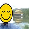 京都旅行を楽しむ3つの方法