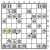 反省会(190917)