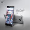 【端末レビュー】OnePlus 3(ワンプラス 3)【Tじゃない方、ノーマルの方…】