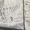ワンピースブログ[三十七巻] 第357話〝カティ・フラム〟