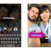 Instagram、インスタグラムストーリーズ(Instagram Stories)のアップデートを発表。企業のビジネス活用への幅を広げる。