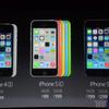 iPhone5C iPhone5S 販売決定!指紋認証、NTT Docomoも!!