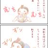 アクティブガール姪っ子ちゃんの話【4コマ漫画】