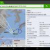 気象庁のやつらも台風12号の進路を予測するのが面倒くさくなっちゃったのねって件