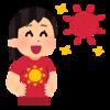 5月度その11:太陽黒点数の推移を追う ➡ 4月の太陽黒点数について、三鷹さんの見解が出る!【追記】4月にはサイクル24の活発な活動黒点12738が観測される!