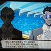 【スパロボT】BS.放浪の異邦人/ハンブラビ/ヤザン