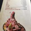 焼肉で100万円