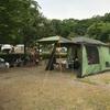 茨城県:大子広域公園オートキャンプ場グリンヴィラ