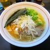 【今週のラーメン1403】 中華そば 時翁 (東京・神田) 煮干しそば 大盛り