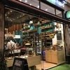 Bayswater(ベイズウォーター)のおしゃれカフェArro Cafe