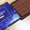 生チョコレート(オーレ)@ロイズ