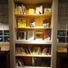 池袋のおすすめお洒落カフェ!  本と珈琲のフクロウ書茶房に行ってきた!