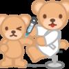 1歳の予防接種始まりました!