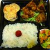 「今日のお弁当たち!!」 おれんじカフェのお弁当 〜ミーモンの食レポ!?〜
