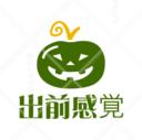 """出前感覚 """"demae-can kaku"""""""