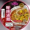 TV 酸辣湯麺 (期間限定)95−5円