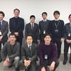 産業技術総合研究所 福島 再生可能エネルギー研究所