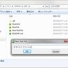 Windows7で「新しいテキスト ドキュメント.txt」や新規ファイル、拡張子なしのファイルを一瞬で作成するキーボードショートカット