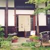 【新大近くの住宅街にたたずむ古民家カフェ】万庵(よろずあん)さんでまったり。