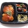美味しいおためしセット!ワタミの冷凍お惣菜「いつでも三菜」の実食レビュー