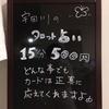 青麻神社(あおさ)にいってきました。明日はイベント(占いカフェ)に初出展です。宇田川はタロットでお待ちしておりまーす