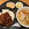 大鰐町 鯖石ドライブイン  カルビ丼とラーメンセットをご紹介!🍜