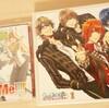うたプリBDとマジフォー「WeMe!!!!」