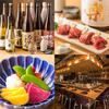 【オススメ5店】桜新町・用賀・二子玉川(東京)にある小料理が人気のお店