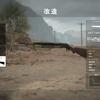 【BF1】従軍星章への道〜M97 Trench Gun(ハンター)突撃兵編〜【武器解説】