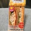 【ダイエット中にも食べられるコンビニ飯】ファミマ/全粒粉サンドサラダチキンとチェダーチーズ!