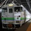 第129回 18きっぷ北海道一周旅行①