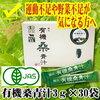 知ってた?「桑の葉」は日本が誇るスーパーハーブ!